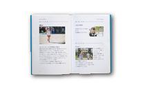 book sample