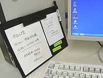 Rewritable Paper Image_3