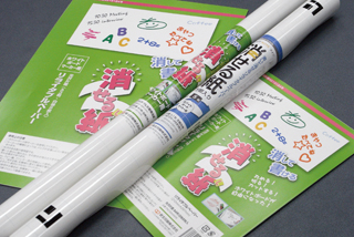 Rewritable Paper uses Whiteboard Marker Image