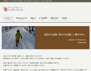 myBooks home page