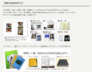 myBooks spec page